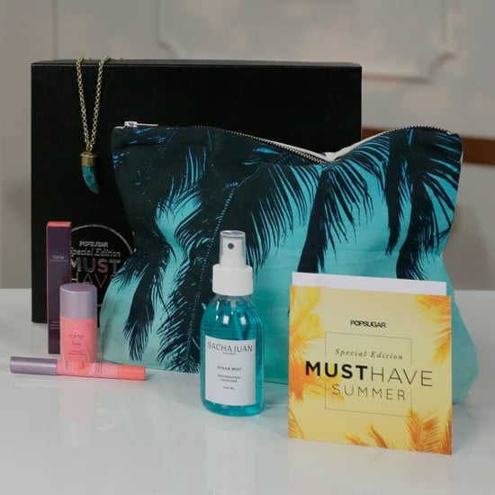 Must Have Reveal - Summer Edition