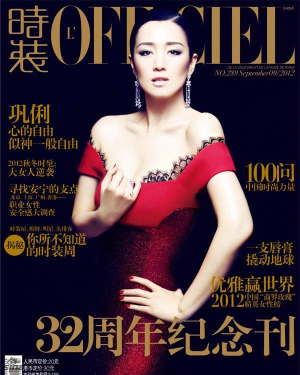 L'Officiel China September 2012