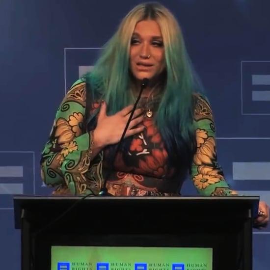 Kesha's Inspirational Speech at LGBT Equality Dinner | Video