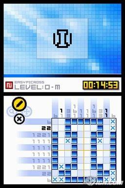 Picross DS: Another Fun Brain Teaser