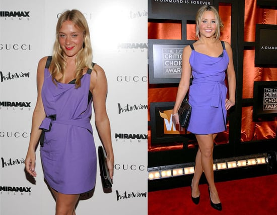 Who Wore It Better? Narciso Rodriguez Lavender Tie Dress