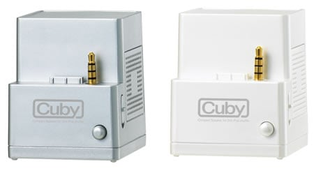 The Portable Cuby Speaker For Your Shuffle