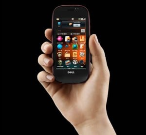 Daily Tech: Dell Soon to Branch Into the Android Market