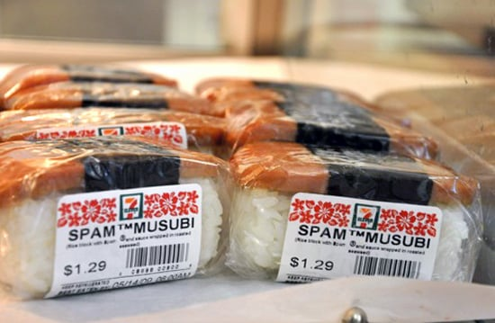 Hawaii: Spam Musubi