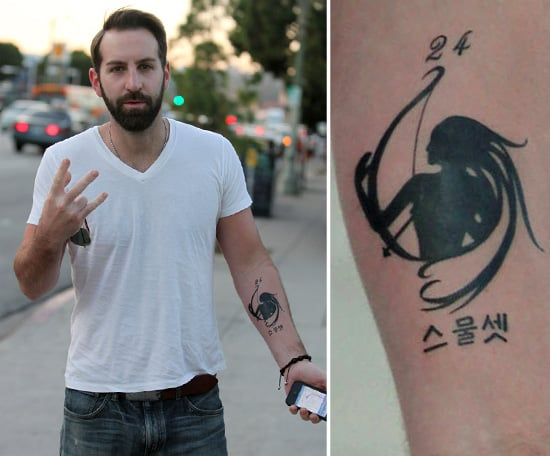"Josh Kelley put a lot of thought into his forearm tattoo. He tweeted about the ink in November 2011 saying, ""My wife's b-day is Nov 24 and Naleigh's is on Nov 23 so her 23 is in Korean and the sagittarius symbol in the middle."" Josh had the work done at LA's Studio City Tattoo."
