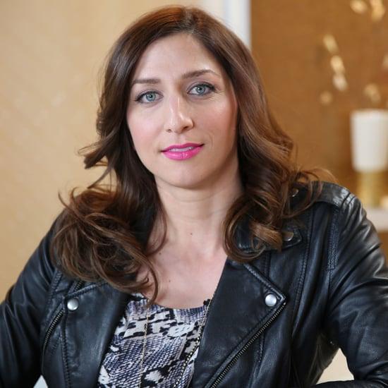Chelsea Peretti Brooklyn Nine-Nine Interview | Video
