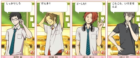Virtual Boyfriends All the Rage in Japan Thanks to Webkare Website