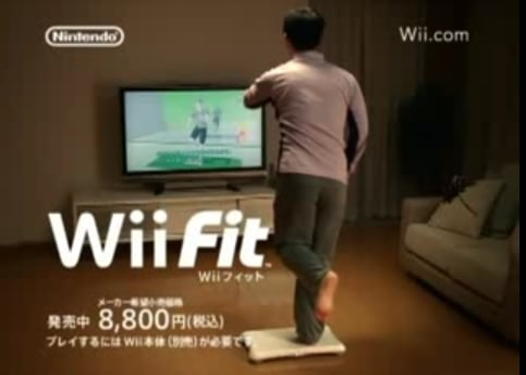 Wii Fit Ad From Japan Tells It Like It Is