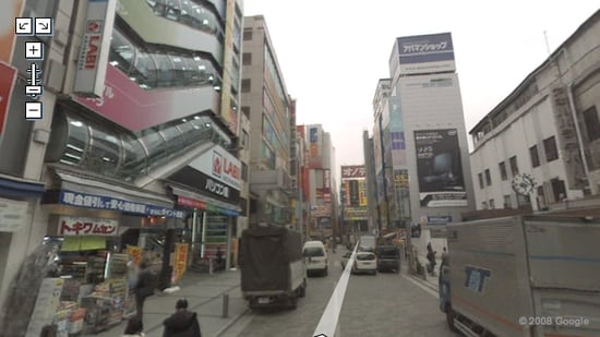 Daily Tech: High-Tech Akihabara Now on Google Street View