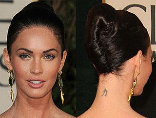 Megan Fox at the Golden Globes: Hair Tutorial