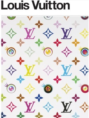 Fab Read: Louis Vuitton, Art, Fashion and Architecture