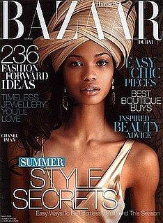 Photo of Chanel Iman in Harper's Bazaar Dubai Issue