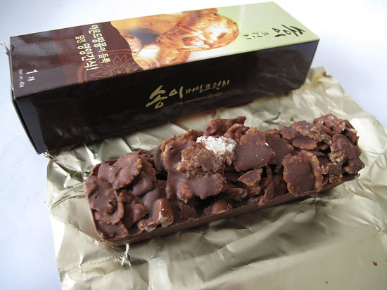 Poll: Would You Eat This Mushroom Chocolate?