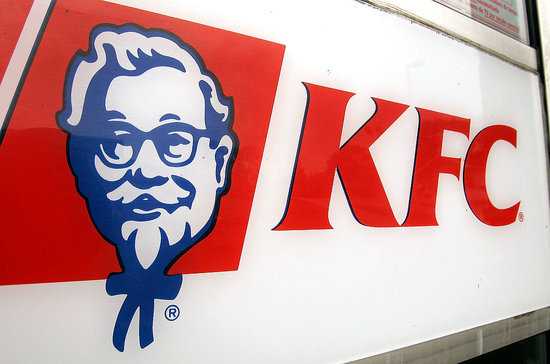KFC Looking For Grilled Chicken Spokesperson