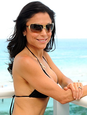 "Bethenny Frankel ""Getting Married"" to Boyfriend?"
