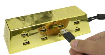 It's Gold, Solid Gold Baby: Thanko Gold Ingot USB Hub