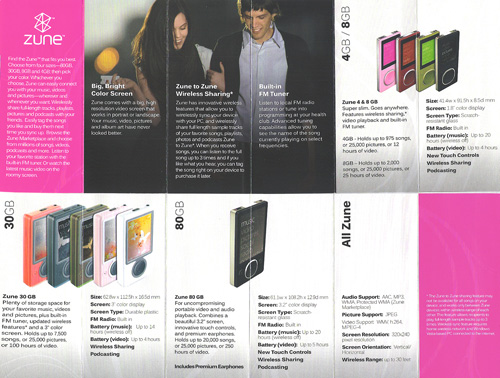 First Look at the Zune 2