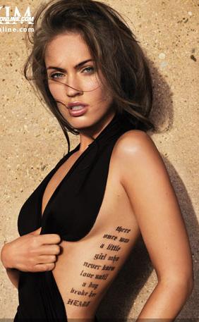 Megan's Tattoos
