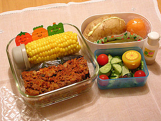 Bento of the Week: Mexican Meatloaf