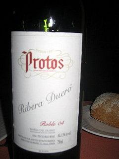 Happy Hour: Protos Ribera de Duero