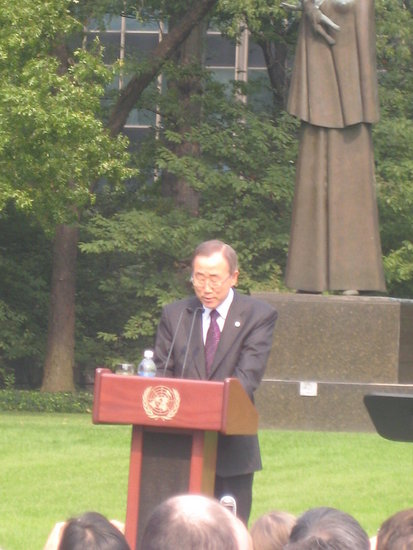 United Nations Secretary General Ban Ki-Moon delivering a message for the 20th International Day of the Eradication of Poverty.