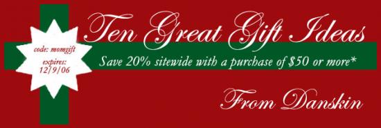 Danskin 20% off Holiday Sale