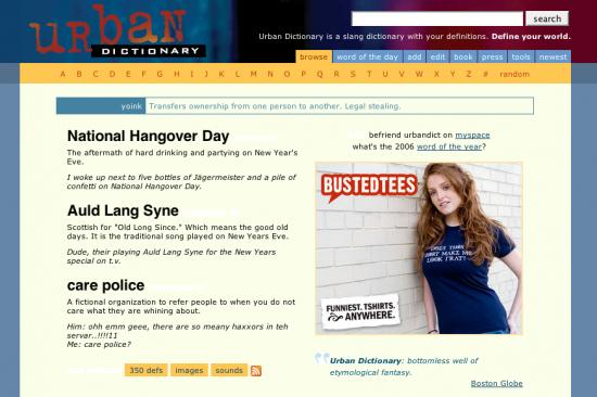 Website of the Day: UrbanDictionary.com